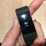 Fitbit Charge2の通知機能をONにしたら当たり前だけど便利だった
