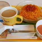 ミスドとソラノイロのコラボ「トマト豆乳ベジ涼風麺」を食べてきた!