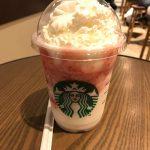 スタバの初夏限定「ストロベリークリームフラペチーノ」はもはやデザート!