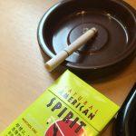禁煙してもうすぐ1年。