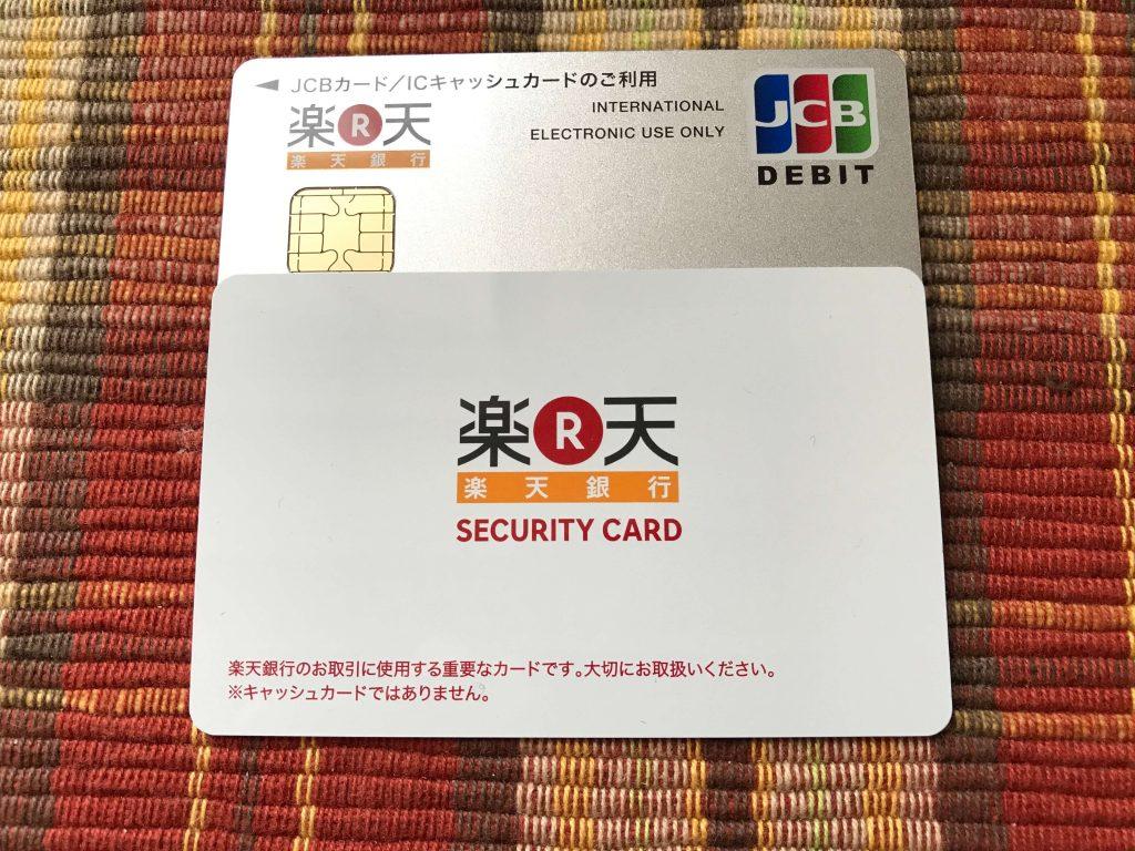 キャッシュ 楽天 カード 銀行