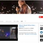 Linkin Parkは私が洋楽を好きになったきっかけのひとつだった