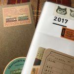 ひとり手帳会議2018その1(2017年振り返り)