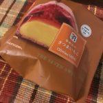 秋スイーツ好きは食べないと後悔する! セブンイレブンの「宮崎紅のさつまいもこ」を食べてみた