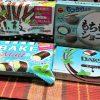 【2018年チョコミントの陣】コンビニで買えるチョコミントのお菓子8種食べてみた感想!