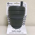Makuakeで支援した折り畳みカップ「stojo(ストージョ)」が届いた!!