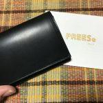 支援した「PRESSo」が届いたので開封レビュー!